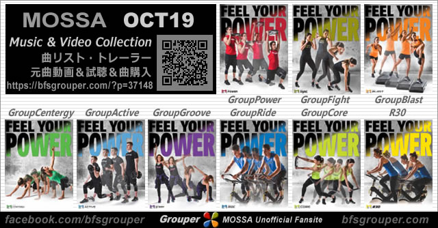 MOSSA【Oct19】曲リスト・トレーラー・元曲/動画・試聴・曲購入
