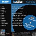 GroupRide【Oct19】曲リスト/元曲動画&試聴&曲購入