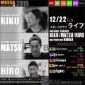 【KIKU・MATSU・HIRO】スポーツクラブライフ20191222日【クリスマスイベント】福島