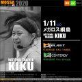 【KIKU】メガロス綱島20200111土【Blast・Centergy】神奈川