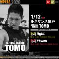 【TOMO】ルネサンス亀戸20200112日【Fight・Power】東京