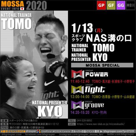 【TOMO・KYO】NAS溝の口20200113月【GP/GF/GG】神奈川