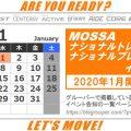 1月のMOSSAナショナルトレーナー/プレゼンターイベント2020