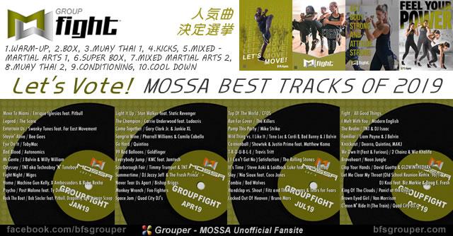 GroupFight 2019リリース分 人気曲決定選挙!