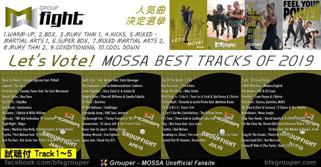 GroupFight 2019リリース分 人気曲決定選挙!【試聴付2-1】