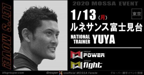【YUYA】ルネサンス富士見台20200113月【Power・Fight】東京