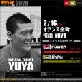 【YUYA】オアシス金町24Plus20200216日【Power・Fight】東京