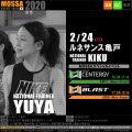 【KIKU】ルネサンス亀戸20200224月【Centergy・Blast】東京