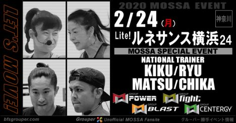 【KIKU・RYU・MATSU・CHIKA】ルネサンス横浜20200224月【GP/GF/GB/GC】神奈川