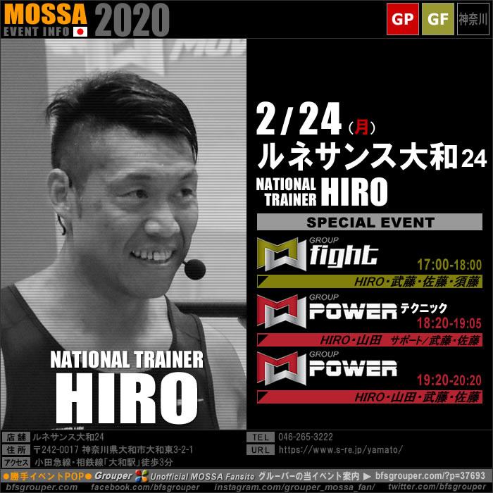 【HIRO】ネサンス大和24/20200224月【GF/GP】神奈川
