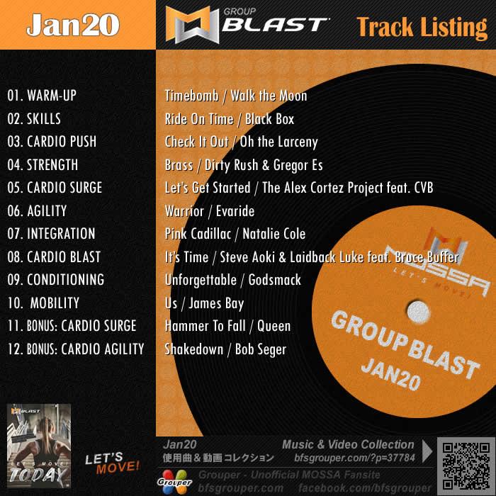 GroupBlast【Jan20】曲リスト/元曲動画&試聴&曲購入