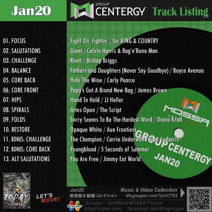 GroupCentergy【Jan20】曲リスト/元曲動画&試聴&曲購入