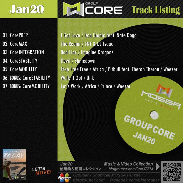 GroupCore【Jan20】曲リスト/元曲動画&試聴&曲購入