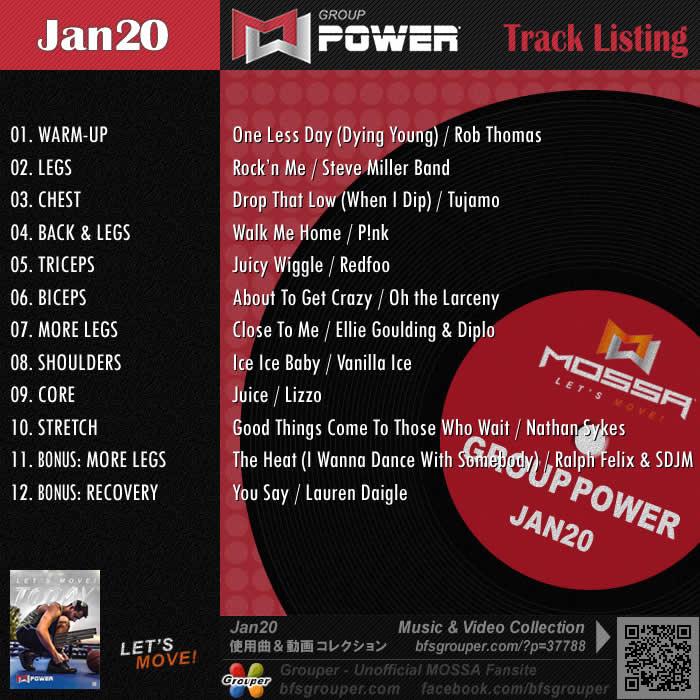 GroupPower【Jan20】曲リスト/元曲動画&試聴&曲購入