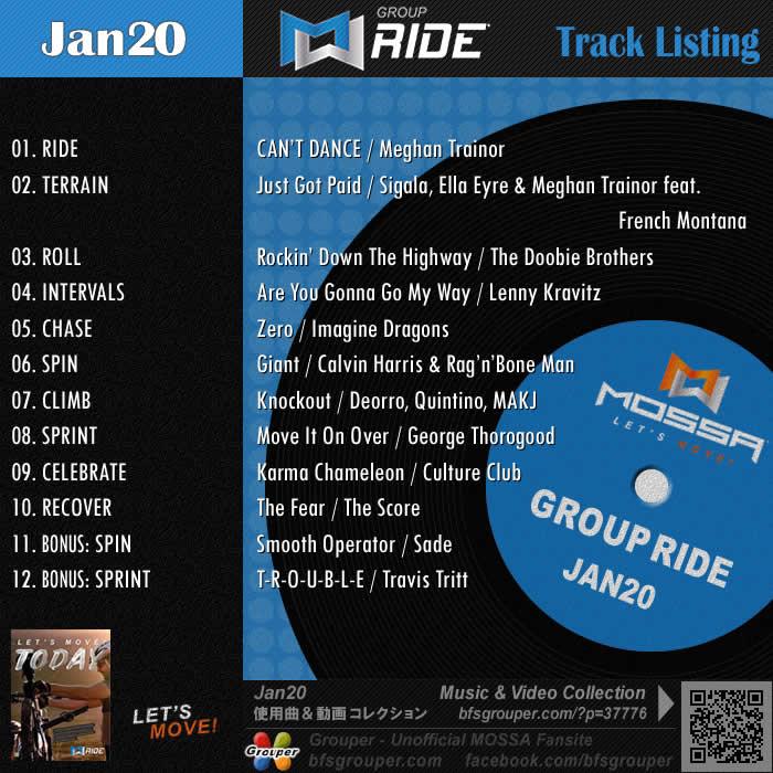 GroupRide【Jan20】曲リスト/元曲動画&試聴&曲購入