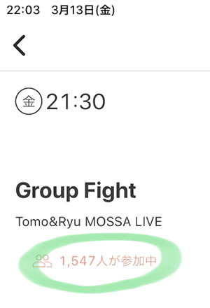 1500人超え! GroupFight/Tomo・Ryu