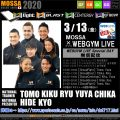 【3/13金】無償配信でLiveレッスン!MOSSAナショナルトレーナー集結【WEBGYM LIVE Special DAY】