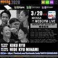 【3/20金】第2弾・無償配信Liveレッスン!MOSSAナショナルトレーナー陣集結【WEBGYM LIVE Special DAY】