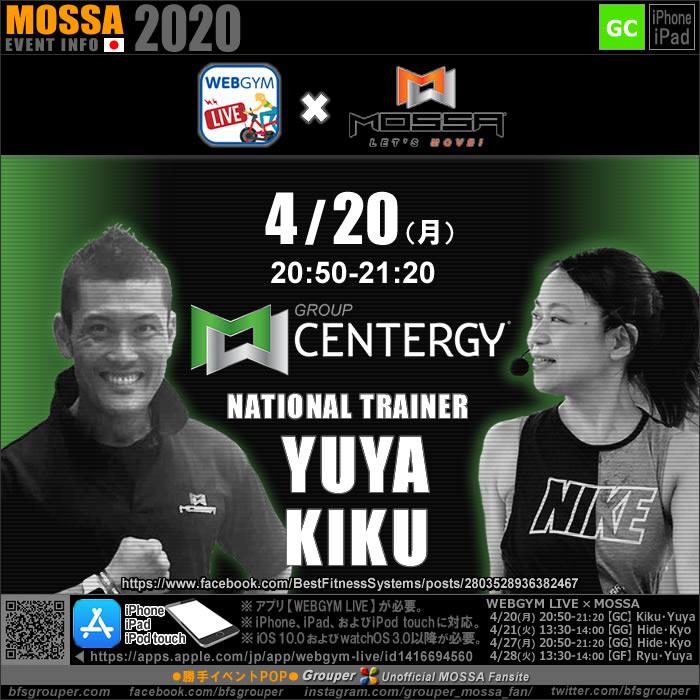 【KIKU・YUYA】20200420月【GroupCentergy/WEBGYM LIVE × MOSSA】アプリ配信