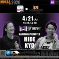 【HIDE・KYO】20200421火【GroupGroove/WEBGYM LIVE × MOSSA】アプリ配信