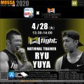 【RYU・YUYA】20200428火【GroupFight/WEBGYM LIVE × MOSSA】アプリ配信