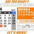 4月のMOSSAナショナルトレーナー/プレゼンターイベント2020