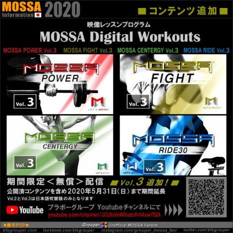 MOSSA関連シェア
