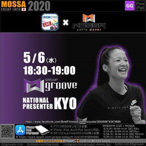 【KYO】20200506水【GG/WEBGYM LIVE × MOSSA】