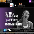 【MINAMI】20200518月【GroupGroove/WEBGYM LIVE × MOSSA】アプリ配信