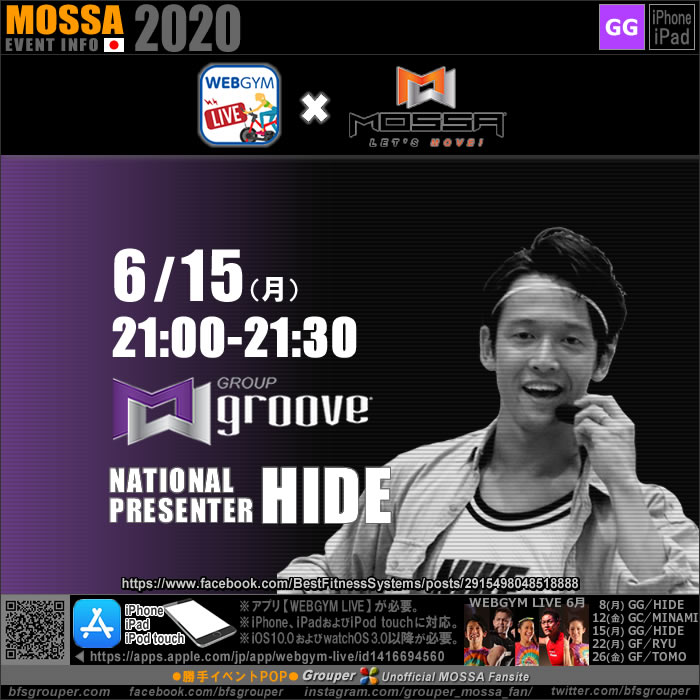 【HIDE】20200615月【GroupGroove/WEBGYM LIVE × MOSSA】アプリ配信