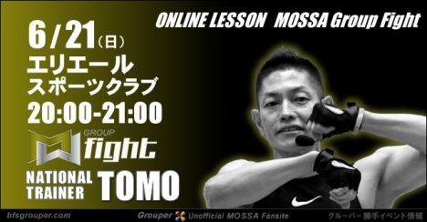 【TOMO】オンライン@エリエールスポーツクラブ20200621日【GF】愛媛