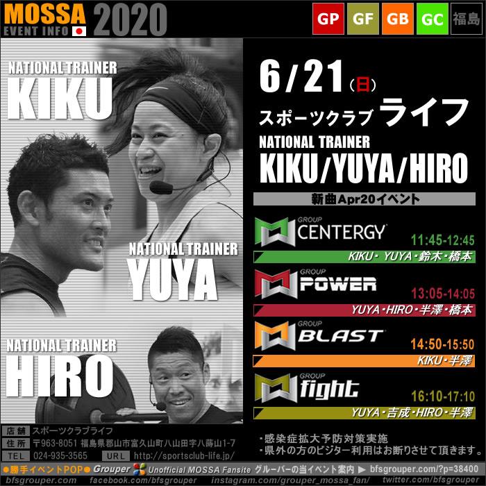 【KIKU・YUYA】スポーツクラブライフ20200621日【新曲Apr20】福島