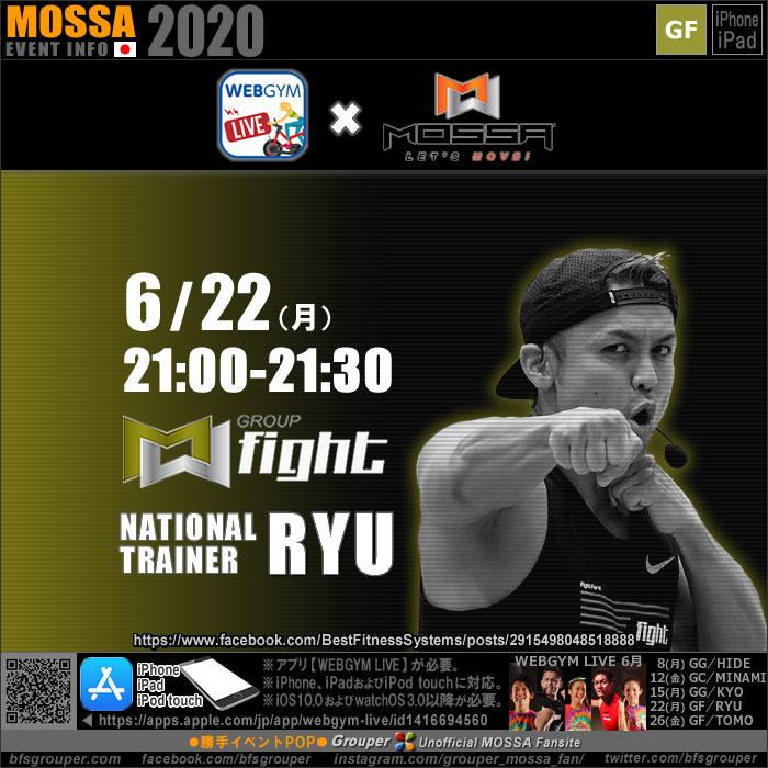【RYU】20200622月【GroupFight/WEBGYM LIVE × MOSSA】アプリ配信