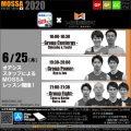オンラインでPowerも!オアシス【WEBGYM LIVE】6/25(木)にGC/GP/GF