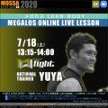 【YUYA】オンラインLIVE 20200718土【GF】メガロス LEAN BODY
