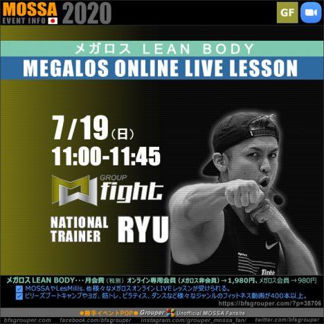 【RYU】オンラインLIVE 20200719日【GF】メガロス LEAN BODY