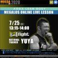 【YUYA】オンラインLIVE 20200725土【GF】メガロス LEAN BODY