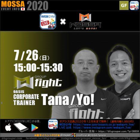 【Tana・Yo!】20200726日【GroupFight/WEBGYM LIVE】アプリ配信