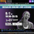 【MINAMI】オンラインLIVE 20200807金【GG】メガロス LEAN BODY