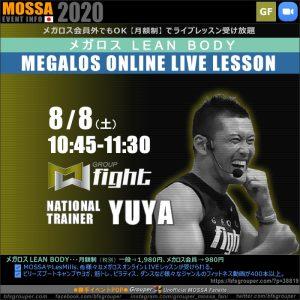 【YUYA】オンラインLIVE 20200808土【GF】メガロス LEAN BODY