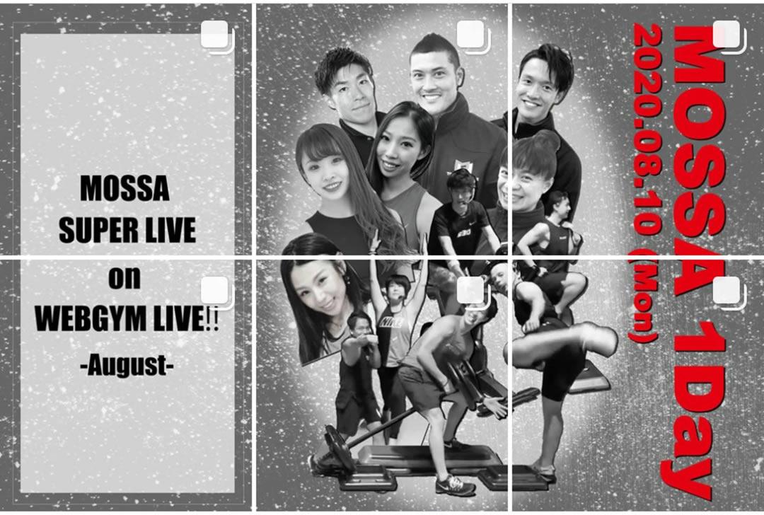 MOSSA SUPER LIVE開催決定!on WEBGYM LIVE!