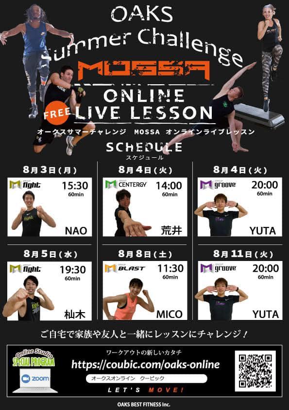 OAKS Summer Challenge MOSSA ONLINE LIVE LESSON