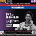 【HIDE】8/1(土) WEBGYM LIVE アプリ【GG】オンラインLive