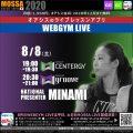 【MINAMI】8/8(土) WEBGYM LIVE アプリ【GC/GG】オンラインLive