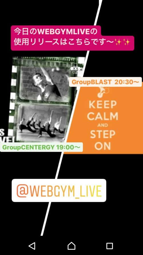 【KIKU】8/22(土) WEBGYM LIVE