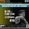 【RYU】8/23(日)オンラインLIVE【GF】メガロス LEAN BODY