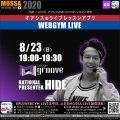 【HIDE】8/23(日) WEBGYM LIVE アプリ【GG】オンラインLive