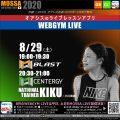 【KIKU】8/29(土) WEBGYM LIVE【GB/GC】オンラインLive