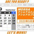 9月のMOSSAナショナルトレーナー/プレゼンター関連2020