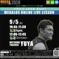 【YUYA】9/5(土)オンラインLIVE【GF/GC】メガロス LEAN BODY